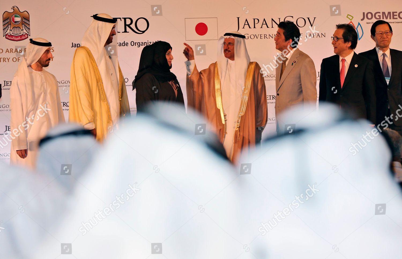 Shinzo Abe Sultan Al Mansoori Uae Minister Editorial Stock Photo Stock Image Shutterstock