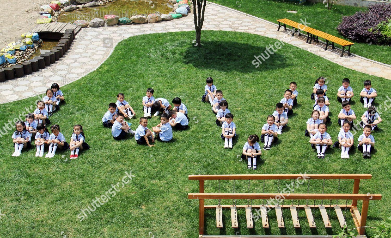 Kids Pose Graduation Photo Formation Love Binjiang Editorial Stock Photo Stock Image Shutterstock