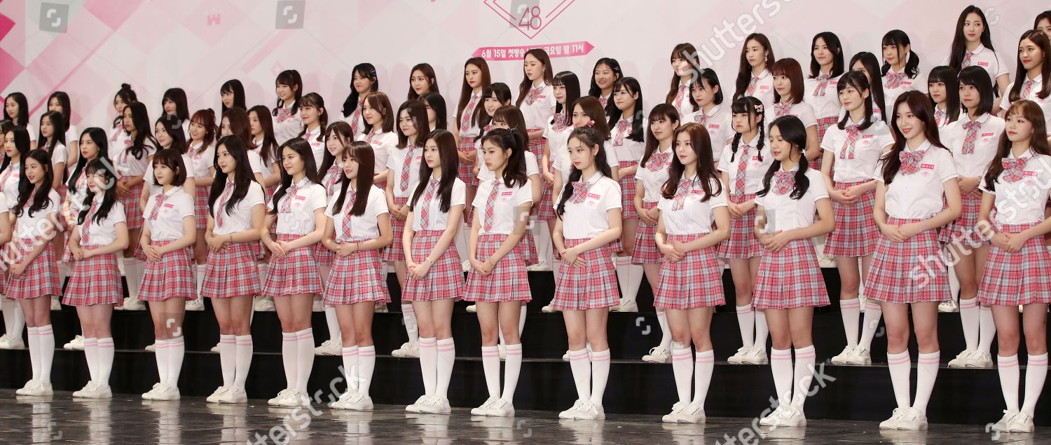 Girl group trainees pose during event Imperial Editorial Stock Photo