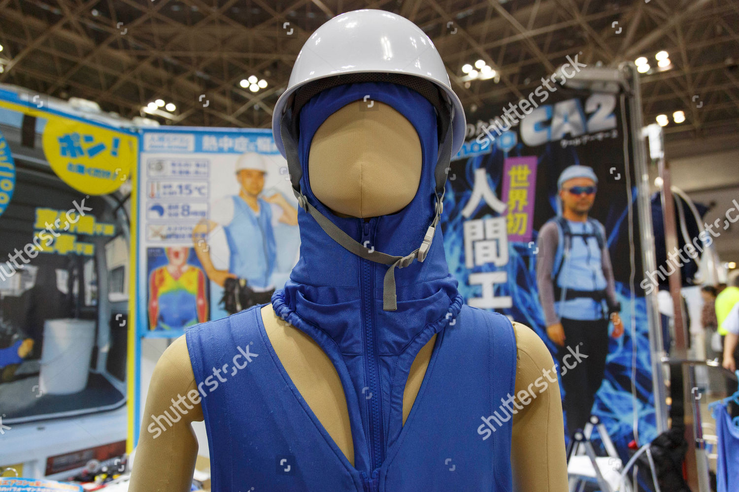 Airconditioned Clothing On Display During 4th Heat Editorial Stock