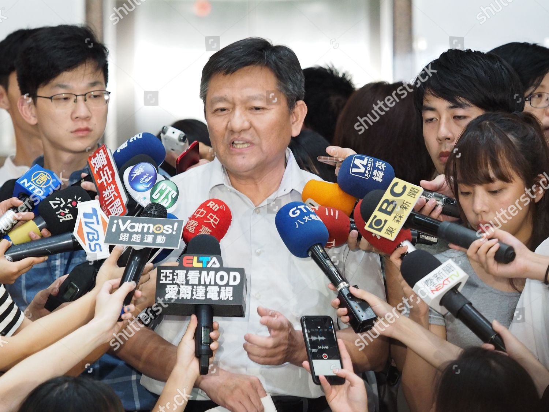 Lin Chehung Editorial Stock Photo - Stock Image | Shutterstock