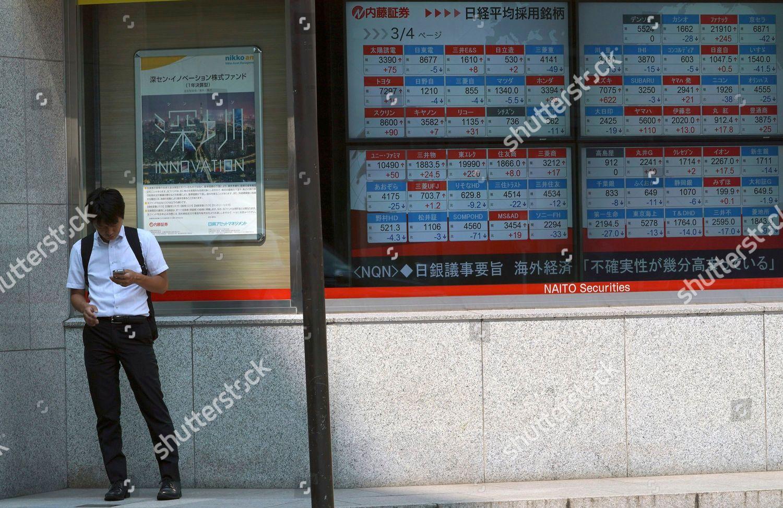 三菱 東京 ufj 証券