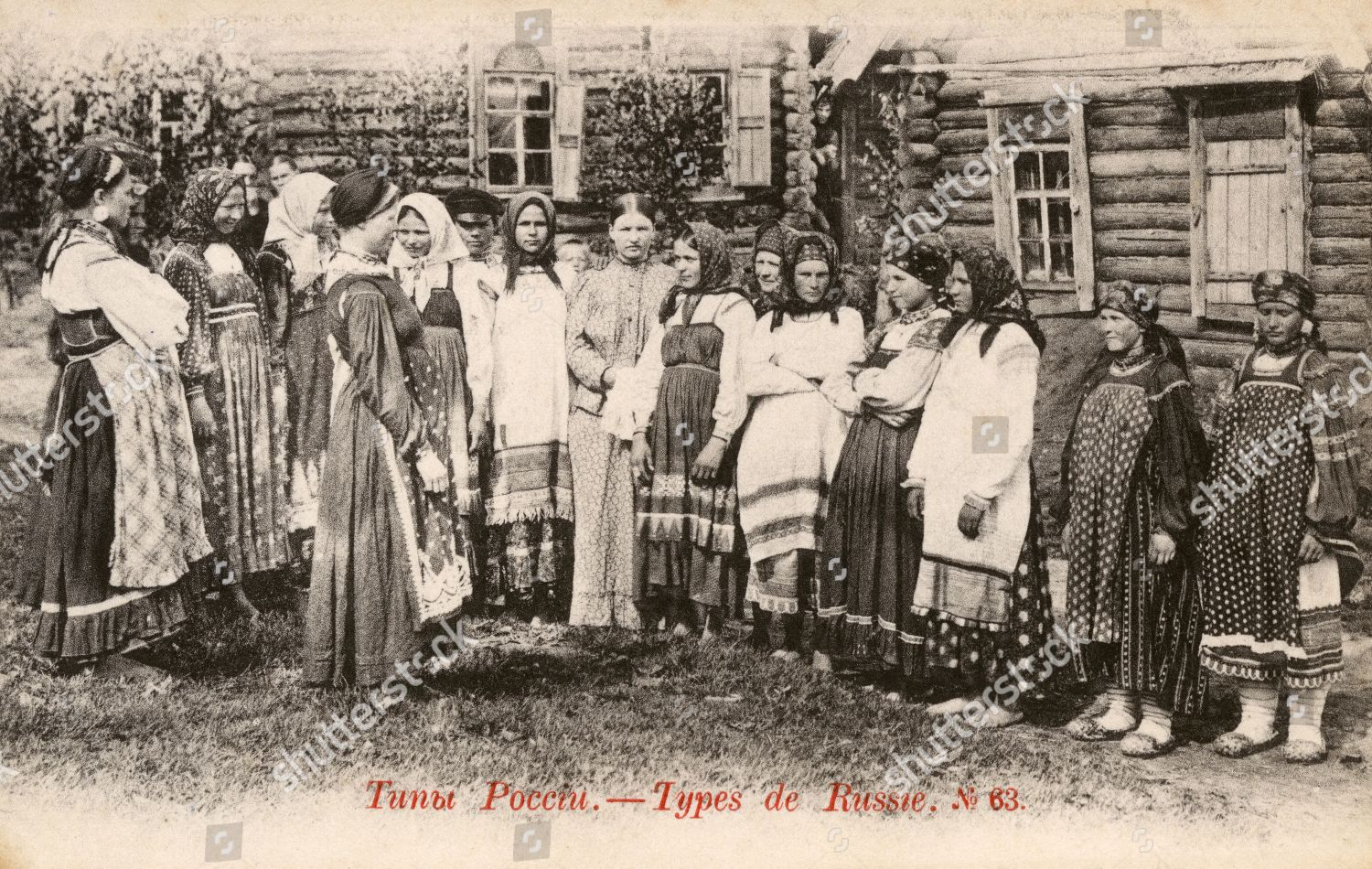 Group Russian Countrywomen Traditional Costume Standing Outside ...