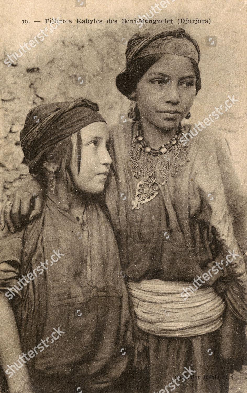 Kabyle Fran? a Girl Intalnire