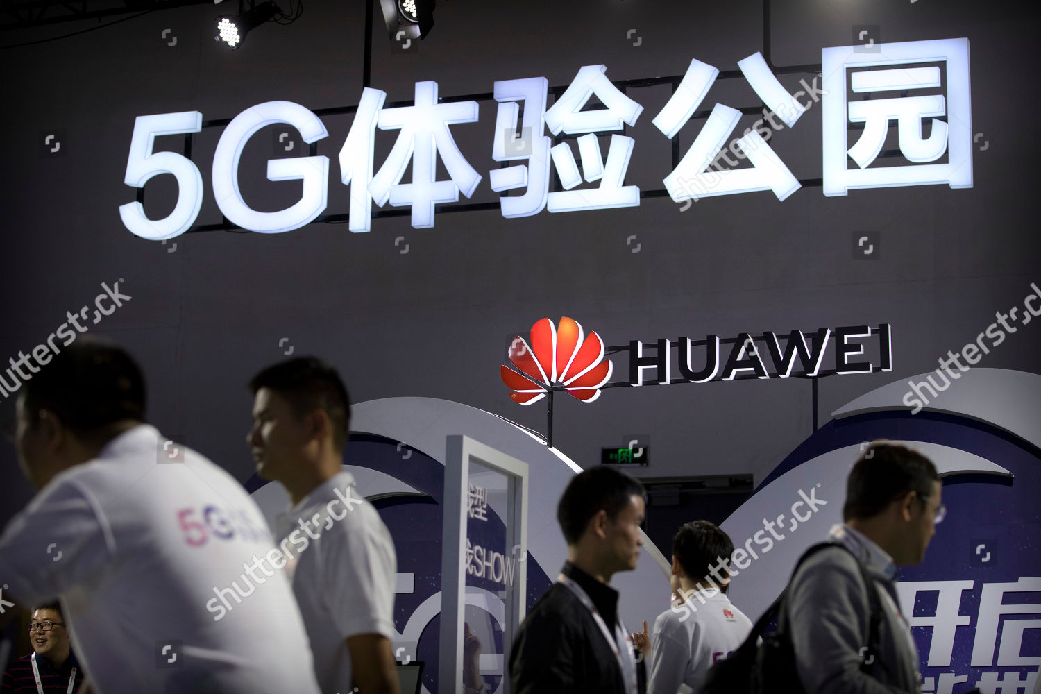 Visitors look display 5G wireless technology Chinese Editorial Stock