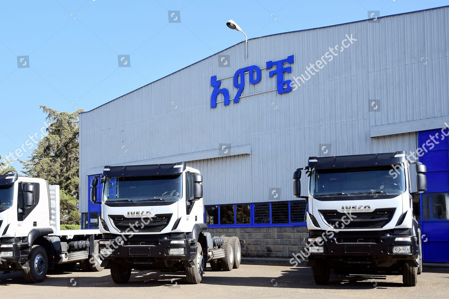 Iveco trucks parked AMCE Automotive Manufacturing Company