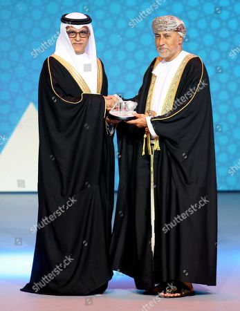 Sultan Qaboos Bin Said Stock Photos, Editorial Images and
