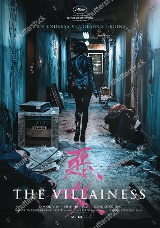 Editorial picture of The Villainess - 2017