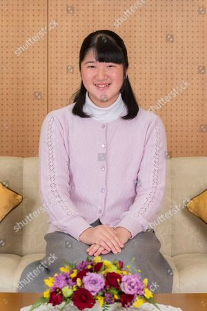 In this Nov. 25, 2018, photo provided by the Imperial Household Agency of Japan, Japan's Princess Aiko poses for a photo, at Togu Palace in Tokyo. Princess Aiko, daughter of Crown Prince Naruhito and Crown Princess Masako, celebrated 17th birthday on