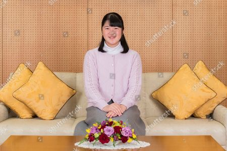 Stock Picture of In this Nov. 25, 2018, photo provided by the Imperial Household Agency of Japan, Japan's Princess Aiko poses for a photo, at Togu Palace in Tokyo. Princess Aiko, daughter of Crown Prince Naruhito and Crown Princess Masako, celebrated 17th birthday on