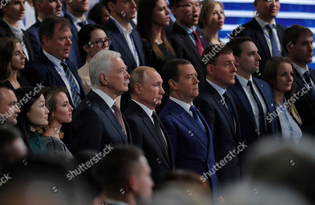 Editorial photo of United Russia Party Congress in Moscow, Russian Federation - 08 Dec 2018