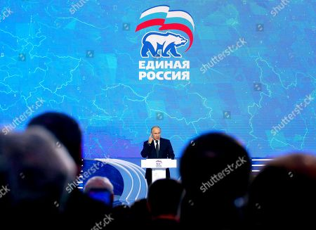'United Russia' Party Congress, Moscow