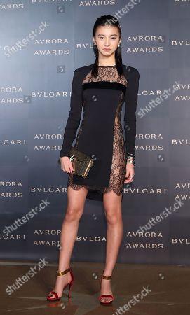 0ff061c7420 BVLGARI Avrora Awards Tokyo Stock Photos (Exclusive)