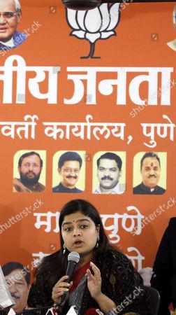 Stock Photo of BJYM President Poonam Mahajan