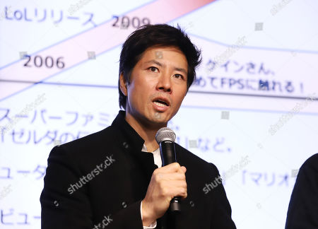 Stock Photo of Kane Kosugi