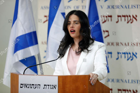 Israeli Minister of Justice Ayelet Shaked announces her retirement from the The Jewish Home party during a joint press conference with Israeli Minister of Education Naftali Bennett (not pictured) in Tel Aviv, Israel, 29 December 2018. The two said they are forming a new right-wing party, the 'New Right' to run in the 2019  elections. According to reports, the heads of the coalitions at the Israeli parliament agreed on 24 December to dissolve the Israeli parliament and go to early elections on 09 April 2019.