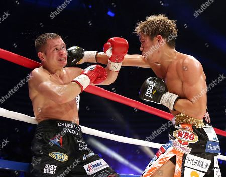 Masayuki Ito, Evgeny Chuprakov. Japanese champion Masayuki Ito, right, sends a right to Russian challenger Evgeny Chuprakov exchange punches in the fifth round of their WBO junior lightweight world title boxing match in Tokyo, . Ito defended his title with a technical knockout in the seventh round