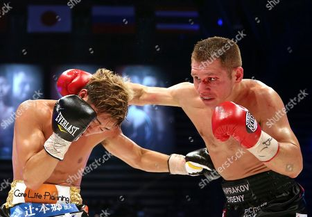 Masayuki Ito, Evgeny Chuprakov. Russian challenger Evgeny Chuprakov, right, sends a right to Japanese champion Masayuki Ito in the sixth round of their WBO junior lightweight world title boxing match in Tokyo, . Ito defended his title with a technical knockout in the seventh round