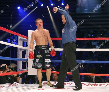 Russian challenger Evgeny Chuprakov is stopped his bout by the referee in the seventh round of a WBO junior lightweight world title boxing match against Japanese champion Masayuki Ito in Tokyo, . Ito defended his title with a technical knockout in the round