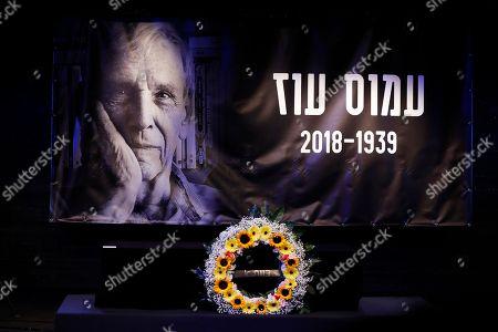 Editorial picture of Memorial service for Israeli writer Amos Oz in Tel Aviv, Israel - 31 Dec 2018