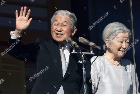 Emperor Akihito New Year's address, Tokyo