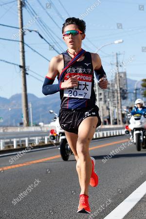 Editorial picture of Tokyo-Hakone College Ekiden Race, Kanagawa, Japan - 03 Jan 2019