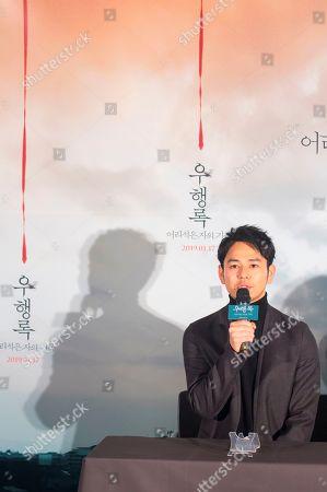 Editorial photo of 'Gukoroku - Traces of Sin' film press conference, Seoul, South Korea - 07 Jan 2019