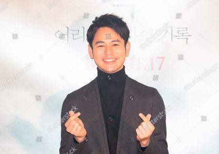 Stock Picture of Satoshi Tsumabuki