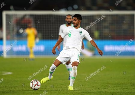 Stock Picture of Housain Al-Mogahwi of Saudi Arabia during Saudi Arabia v Qatar at the Zayed Sports City Stadium in Abu Dhabi, United Arab Emirates, AFC Asian Cup, Asian Football championship