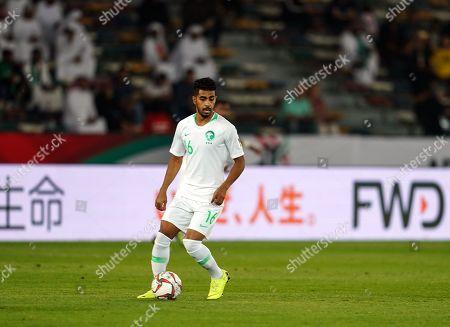 Housain Al-Mogahwi of Saudi Arabia during Saudi Arabia v Qatar at the Zayed Sports City Stadium in Abu Dhabi, United Arab Emirates, AFC Asian Cup, Asian Football championship