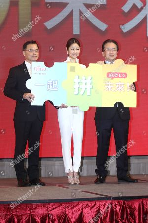 Stock Picture of Ruby Lin promotes for Fujitsu air conditioner in Taipei, Taiwan, China on 17th January, 2019