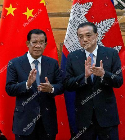 Prime Minister of Cambodia, Hun Sen, visit to Beijing