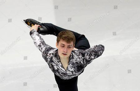 Editorial photo of Figure Skating Europeans, Minsk, Belarus - 24 Jan 2019