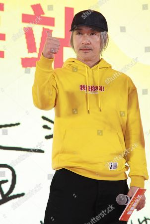 Editorial photo of Stephen Chow photocall, Beijing, China - 23 Jan 2019