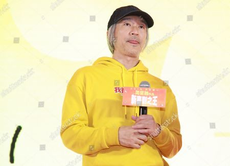 Editorial image of Stephen Chow photocall, Beijing, China - 23 Jan 2019