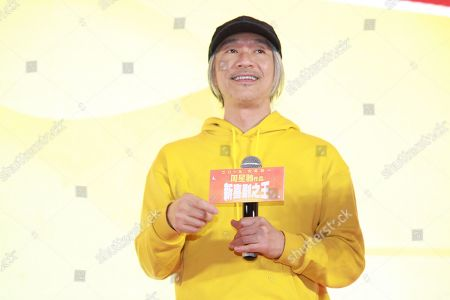 Stock Photo of Stephen Chow