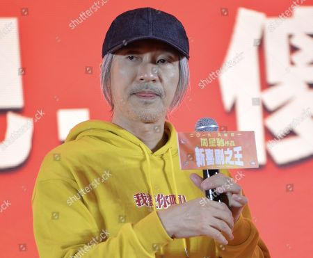 Stock Image of Stephen Chow