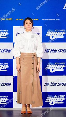South Korean actress Jeon Hye-Jin