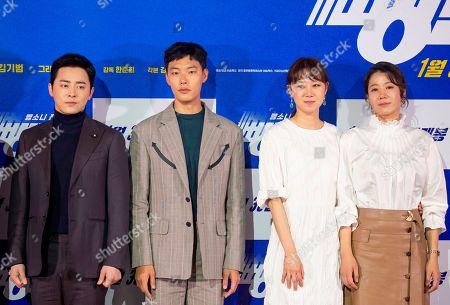 Jo Jung-suk, Ryu Jun-Yeol, Gong Hyo-Jin and Jeon Hye-Jin p