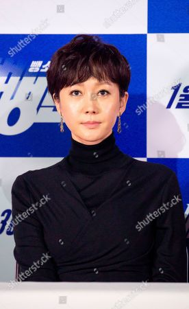 Stock Picture of South Korean actress Yum Jung-ah