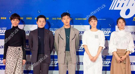 Stock Photo of Yum Jung-ah, Jo Jung-suk, Ryu Jun-Yeol, Gong Hyo-Jin and Jeon Hye-Jin