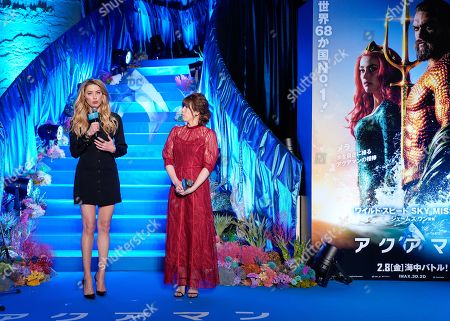 Amber Heard (L) and Japanese three-time Olympic freestyle wrestling champion Saori Yoshida (R) attend the Japan premiere of 'Aquaman' in Tokyo, Japan, 04 February 2019. The movie will be screened across Japan from 08 February onwards.