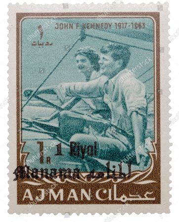 1 Riyal postage stamp with John F. Kennedy and Jacqueline Kennedy sailing, Ajman, United Arab Emirates