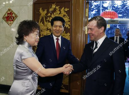 Editorial image of Russian Prime Minister Medvedev visits Chinese Embassy in Moscow, Russian Federation - 07 Feb 2019