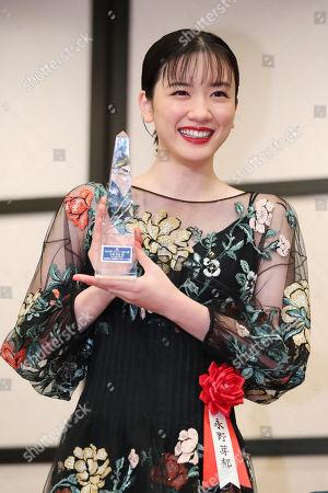 Stock Photo of Mei Nagano