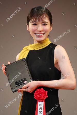Mayu Matsuoka
