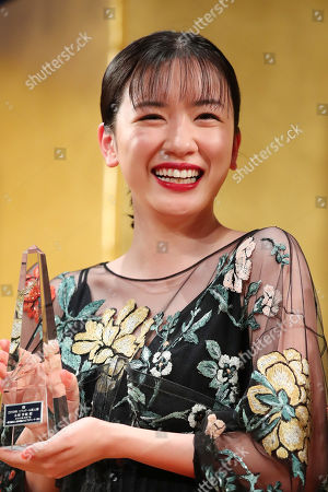 Stock Picture of Mei Nagano