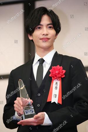 Stock Photo of Jun Shison
