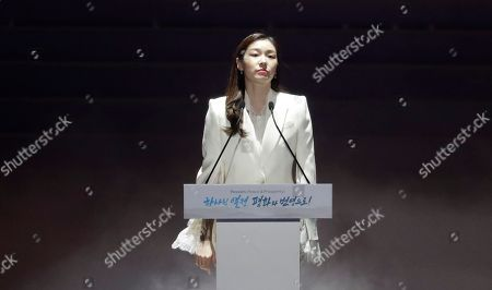 Former South Korean Olympic figure skating champion Yuna Kim attends at the 1st anniversary festival of the Pyeongchang Winter Olympics and Paralympics at Gangneung Ice Arena in Gangneung, South Korea, . South Korea celebrate the 1st anniversary of the Pyeongchang Winter Olympics and Paralympics which were held from Feb. 9 to 25 and from March 9 to 18 in Gangwon Province