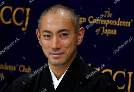 Editorial image of Kabuki actor Ichikawa Ebizo, Tokyo, Japan - 13 Feb 2019